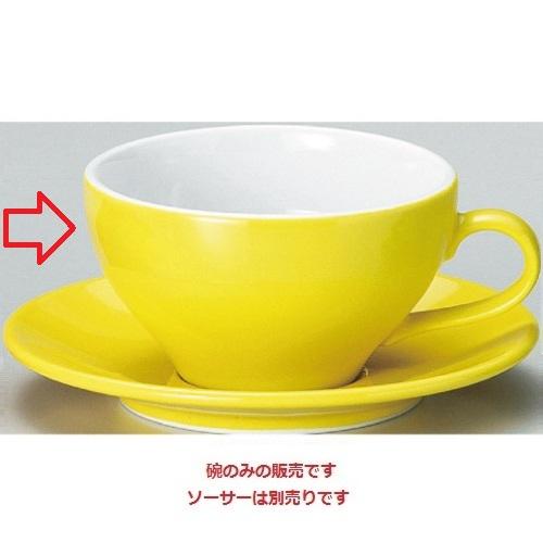 【ユーラシア スープ碗 黄】【スープボール】【Eurasia】 【10個入】【業務用】【グループB】