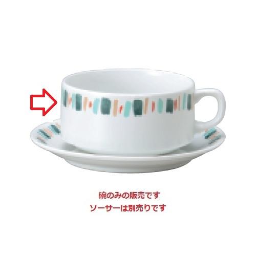 【ダイヤセラム(強化)】【グリーン十草 スタック スープ碗】【スープボール】【Dia Ceram】 【10個入】【業務用】【グループB】