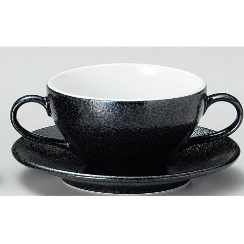 【ユーラシア ブイヨン碗皿 黒御影】【カップ&ソーサー】【Eurasia】 【10個入】