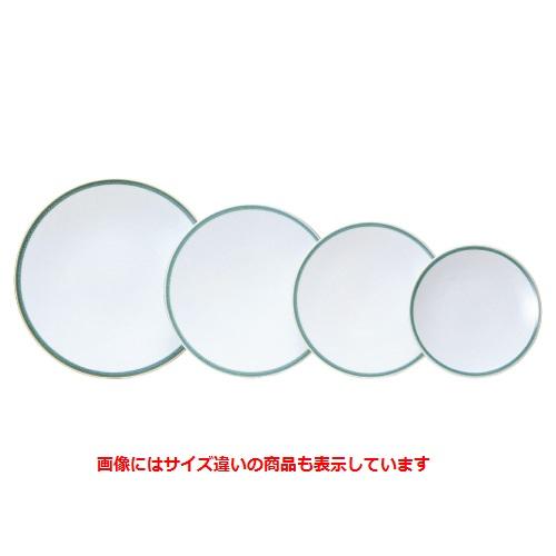丸皿 深翠 9寸皿 /業務用/洋食器