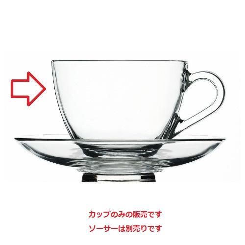ハルシャ カップ (UG-310) ティーカップ/小物送料対象商品