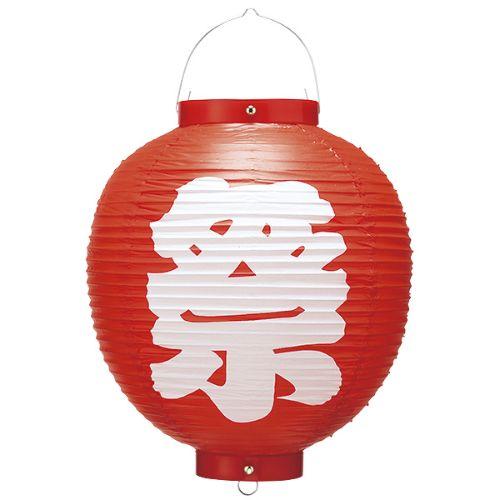 アルファ ビニール尺丸祭提灯 特売 赤 新品 業務用 白文字 ※アウトレット品