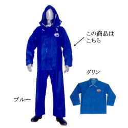 ニューシートップ 上衣 S 【 業務用 】【グループF】