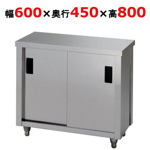 【ステンレス調理台】【東製作所】調理台【AC-600K】幅600×奥行450×高さ800mm【送料無料】【業務用】