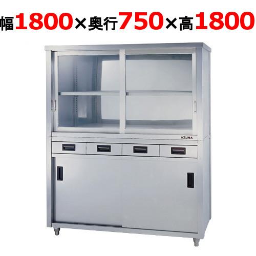 食器棚 【東製作所】【両面引出付】【引出8】【ACSWO-1800Y】【送料別】【業務用】【新品】
