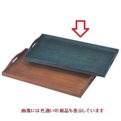 お盆 【木製脇取盆藍染尺7】 幅517 奥行305 高さ43 【業務用】
