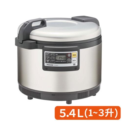 【業務用】 パナソニック IHジャー炊飯器 5.4L 1~3升 SR-PGC54 【送料無料】