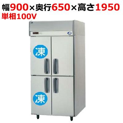 エコナビ を搭載 業界トップクラスの省エネ性能を実現 海外限定 長期欠品中 10月1日より順次出荷予定 正規品送料無料 業務用 SRR-K961C2B 新品 送料無料 縦型冷凍冷蔵庫 パナソニック W900×D650×H1950mm