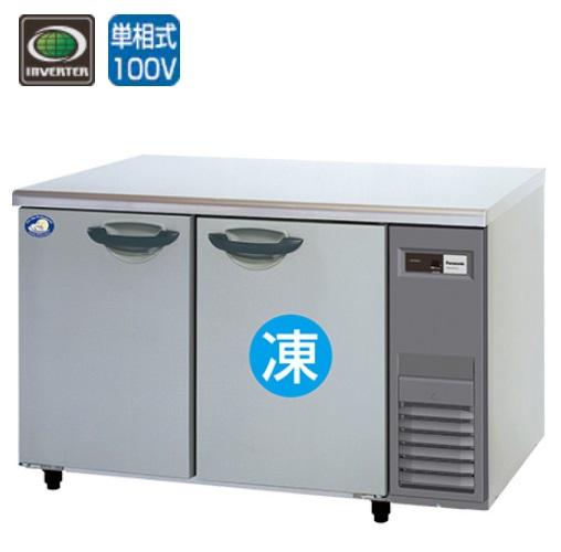 パナソニック(旧サンヨー) 冷凍冷蔵コールドテーブル センターピラーレス SUR-K1261CA-R 幅1200×奥行600×高さ800
