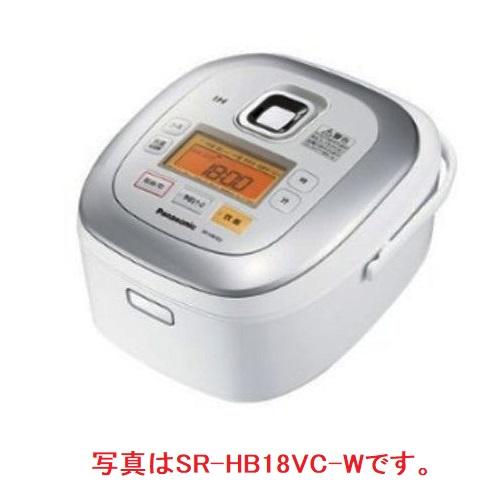 【パナソニック】IHジャー炊飯器 1升炊 1.8リットル SR-HX18VC-S 幅279×奥行340×高さ238【送料無料/新品/業務用】