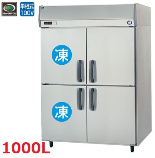 【業務用/新品】冷凍冷蔵庫SRR-K1561C2W1460×D650×H1950パナソニック(旧サンヨー)[SRR-K1561C2]