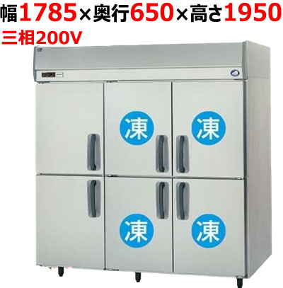 パナソニック たて型冷凍冷蔵庫:KBシリーズ SRR-K1861C2B(旧型式:SRR-K1863C4)幅1785×奥行650×高さ1950(mm)1235L 4室冷凍タイプ/ピラー有り 三相200V/送料無料