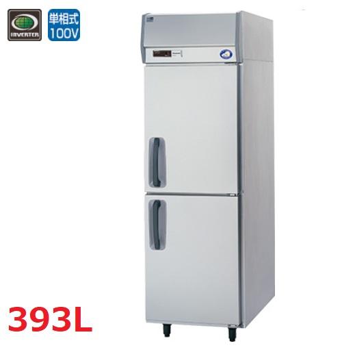 【業務用冷蔵庫】【パナソニック(旧サンヨー)】縦型冷蔵庫 【SRR-K661(旧型式:SRR-J661VA)】幅615×奥行650×高さ1950【タテ型冷蔵庫】【送料無料】【業務用】【新品】