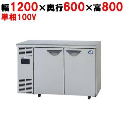 パナソニック(旧サンヨー) 冷蔵コールドテーブル 自然対流式 SUC-N1261J 幅1200×奥行600×高さ800mm 【送料無料】【業務用】