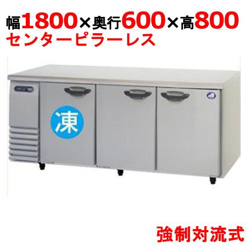 【業務用冷凍冷蔵庫】【パナソニック(旧サンヨー)】冷凍冷蔵コールドテーブル 【SUR-K1861CSA】(旧型式SUR-G1861CSB)幅1800×奥行600×高さ800【業務用】