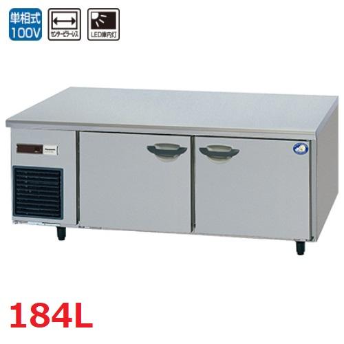 パナソニック(旧サンヨー) 低コールド冷蔵庫 2ドア ピラーレス 単相100V SUR-GL1561SA 幅1500×奥行600×高さ600mm 【送料無料】【業務用】