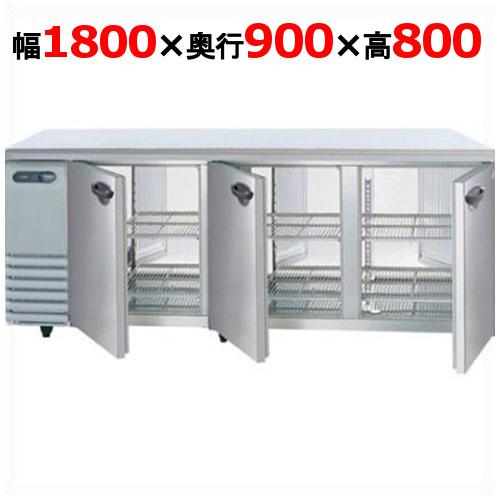 パナソニック(旧サンヨー) 冷蔵コールドテーブル 6ドア パススルー 単相100V SUR-GP1891A 幅1800×奥行900×高さ800mm 【送料無料】【業務用】