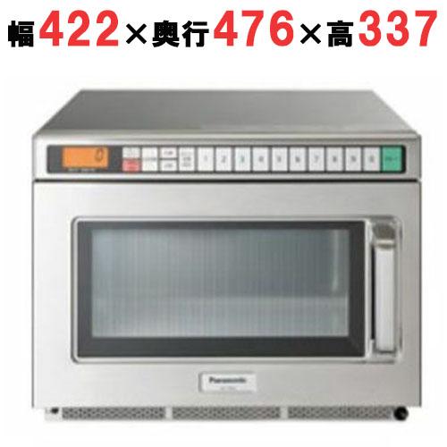 パナソニック 電子レンジ 30メモリ [NE-1801(旧型式:NE-1800P)] 【業務用】【送料無料】