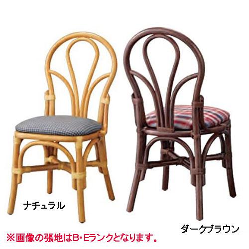 洋風椅子 LICARD 2-2 リカルド2イス2 張地ランクA CHERRY(チェリー)  幅430×奥行505×高さ840、座面高さ:430/業務用/新品/送料無料