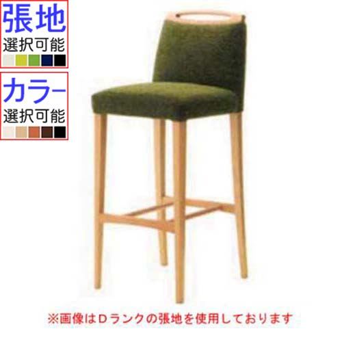 CRES(クレス) 椅子(イス) アモードカウンターイス 張地ランクA幅420mm×奥行520mm×高さ1045mm 【業務用/新品】【送料無料】