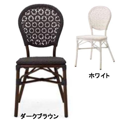 洋風椅子 AGNELLAアニエライス1 幅445×奥行560×高さ885、座面高さ:445/業務用/新品/送料無料