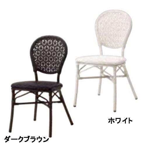 洋風椅子 AGNELLAアニエライス2 張地ランクA 幅445×奥行560×高さ885、座面高さ:455/業務用/新品/送料無料