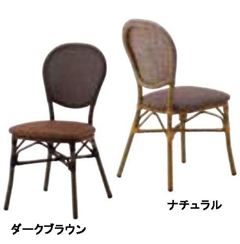 洋風椅子 ARANI2アラニイス2 張地ランクA 幅445×奥行570×高さ885、座面高さ:455/業務用/新品/送料無料