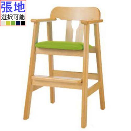 QUON(クオン) 子供イス(椅子) キッツNイス 張地ランクA KI06201-N 幅395×奥行420×高さ720 【業務用/新品】【送料無料】