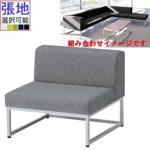 クオン(QUON オーツー) カルトイス 張地ランクA /(業務用ソファー/新品)(/送料無料)