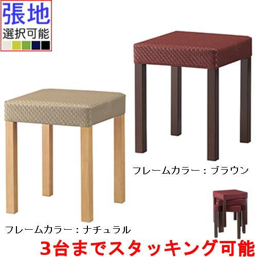 QUON(クオン) 椅子(イス) ポット1イス 張地ランクA /(業務用椅子/新品)(送料無料)
