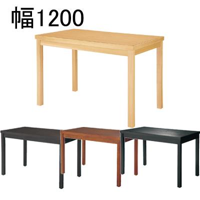 【テーブル】【オーツー】和風テーブル [TA-105] 幅1200×奥行600×高さ700【送料無料】【業務用】