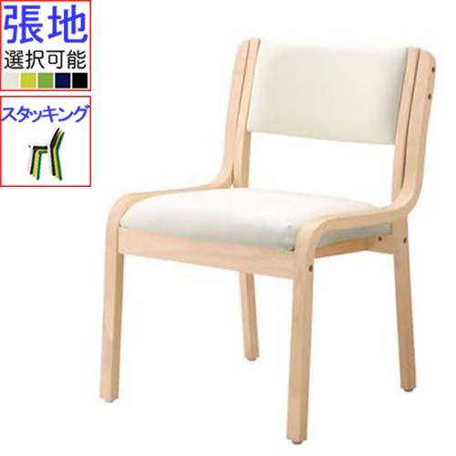 プロシード 介護イス(椅子) パルイス 張地ランクA PAL 幅540×奥行570×高さ790 【業務用/新品】【送料無料】
