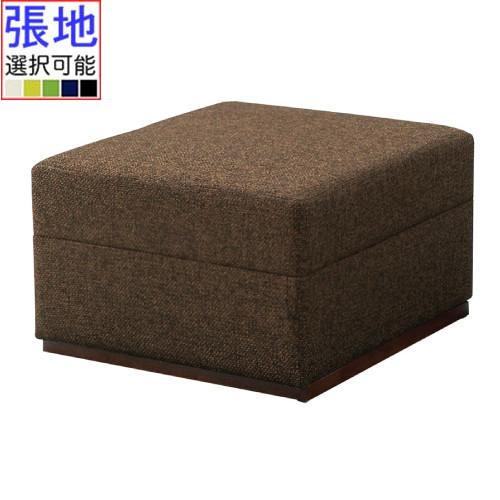 プロシード(丸二金属) デージスツール W600 張地Aランク /(業務用ソファー/新品)(送料無料)