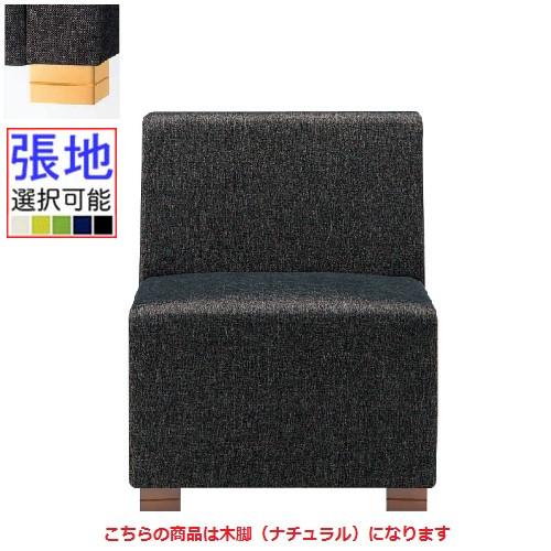 プロシード(丸二金属) ラズールB-NA 脚部木製(NA) W600 張地Aランク /(業務用ソファー/新品)(送料無料)