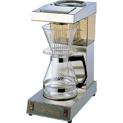 【業務用】コーヒーマシン 12カップ用 幅188×奥行330×高さ426mm【カリタ】【送料無料】