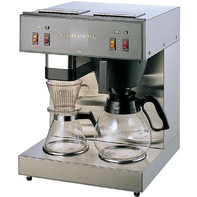 【業務用】コーヒーマシン 1から15カップ用 幅360×奥行380×高さ460から470mm【KW-17】【カリタ】【送料無料】