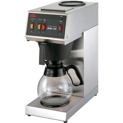 【業務用】コーヒーマシン 15カップ用 幅200×奥行372×高さ470mm【KW-25】【カリタ】【送料無料】