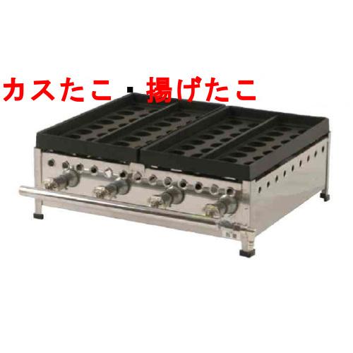 【たこ焼き器 32穴/鉄鋳物 1連】 【業務用】【新品】【送料無料】