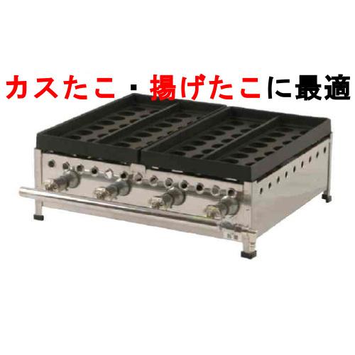 【たこ焼き器 32穴/鉄鋳物 2連】 【業務用】【新品】【送料無料】