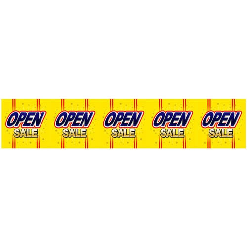 【ロール幕 「 OPEN 」 】のぼり屋工房 3810【業務用】【グループC】