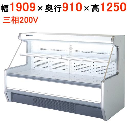 【業務用/新品】サンデン 冷蔵ショーケース セミ多段タイプ SHMC-65GLTO1S-TD W1909×D910×H1250(mm)【送料無料】