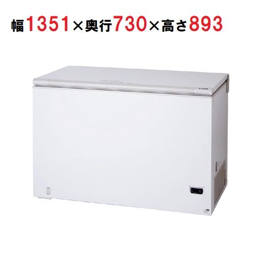 【業務用】冷凍ストッカー 冷凍庫 チェストフリーザー 500L SH-500XD(旧型式:SH-500XB、SH-500XC) 幅1351×奥行730×高さ893mm 【全国送料無料】