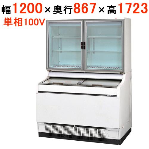 【業務用/新品】サンデン 冷凍ストッカー アイスフリーザー GSR-D1200ZB W1200×D867×H1723(mm)【送料無料】