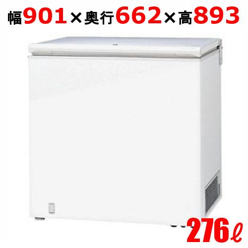 【在庫限り】サンデン 冷凍ストッカー 冷凍庫 サンデン チェストフリーザー 276L SH-280XC(旧型式:SH-280X)【送料無料】【業務用】