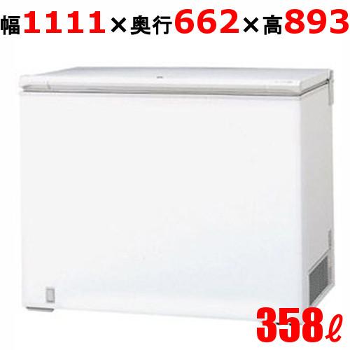 【業務用】冷凍ストッカー 冷凍庫 サンデン チェストフリーザー 358L【SH-360XD】【全国送料無料】