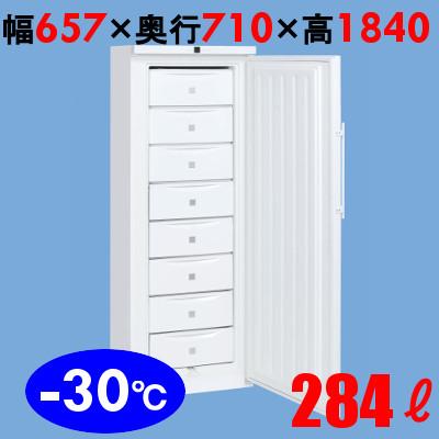 【業務用】冷凍ストッカー 冷凍庫 284L -30度タイプ フリーザー 幅657×奥行710×高さ1840 [SD-318]