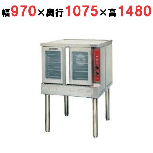 【業務用】【新品】 タニコー 電気コンベクションオーブン コンベクションオーブン TEC-100 幅970×奥行1075×高さ1480 三相200V 【送料無料】