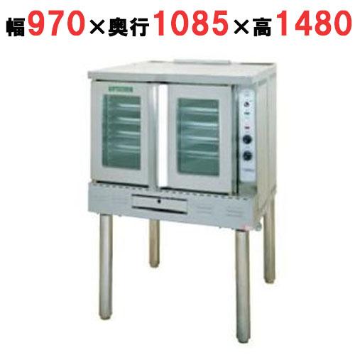 【業務用】【新品】 タニコー ガスコンベクションオーブン TGC-100 幅970×奥行1085×高さ1480 都市ガス/LPガス 【送料無料】