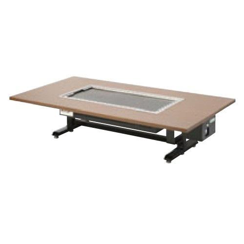 【業務用】【新品】 タニコー 電気式 お好み焼き用テーブル座卓組み込みタイプ黒皮鉄板 TOTE-4KZ 幅1200×奥行800×高さ350 (50/60Hz) 4人掛け用 【送料無料】