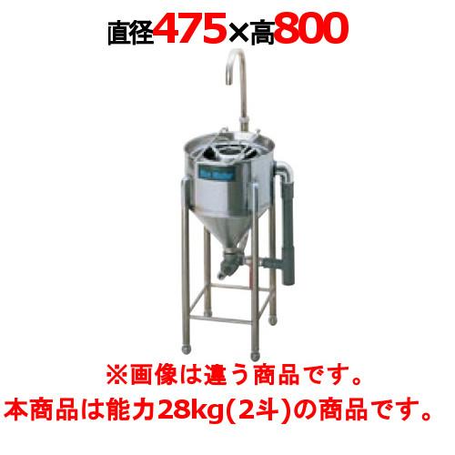 【業務用】【新品】 タニコー 洗米機 水圧洗米機 TRW-28 28kg(2斗) 【送料無料】